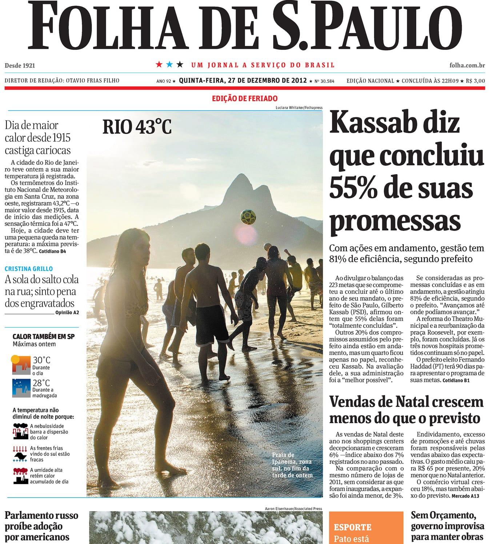 Folha de S. Paulo, Brasil
